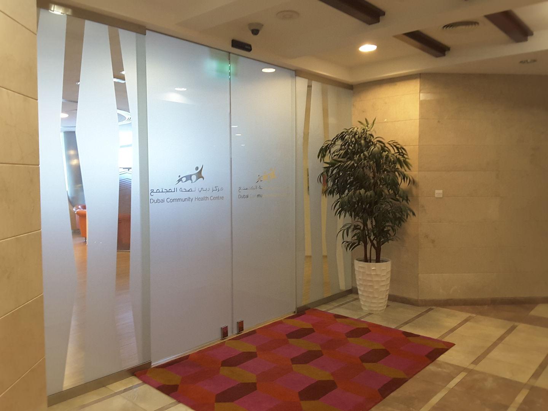 HiDubai-business-dubai-community-health-centre-beauty-wellness-health-hospitals-clinics-oud-metha-dubai-2