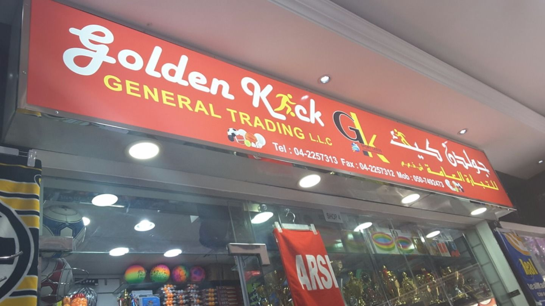 HiDubai-business-golden-kick-b2b-services-distributors-wholesalers-al-ras-dubai-2
