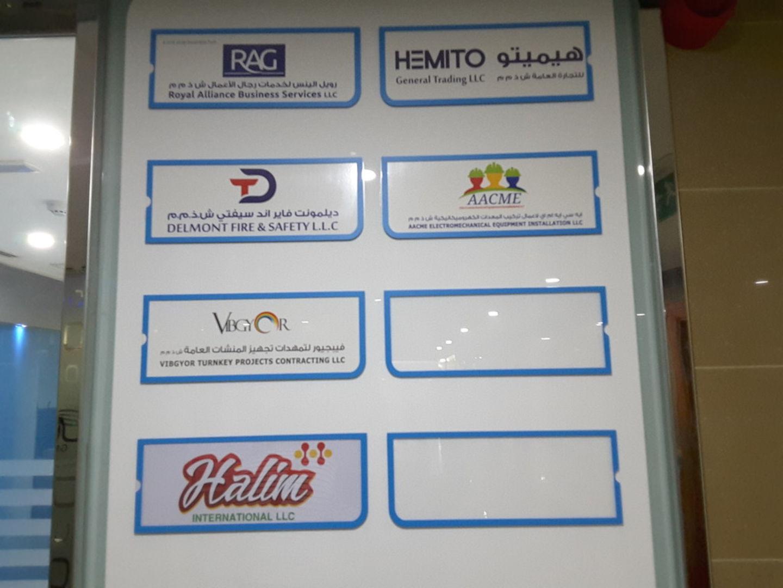 HiDubai-business-halim-international-b2b-services-distributors-wholesalers-al-qusais-2-dubai-2