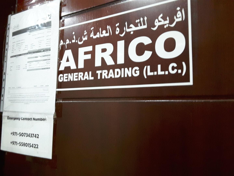 Africo General Trading, (Distributors & Wholesalers) in Al Fahidi