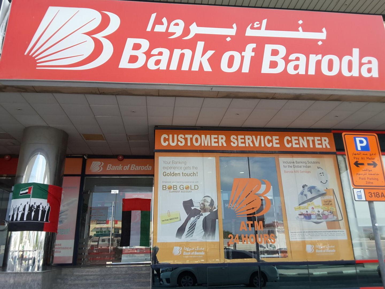 HiDubai-business-bank-of-baroda-finance-legal-banks-atms-al-karama-dubai-5