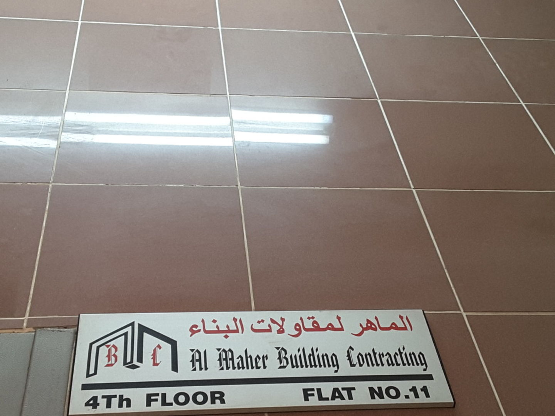 HiDubai-business-al-maher-building-contracting-construction-heavy-industries-construction-renovation-al-murar-dubai-2