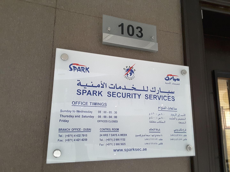 HiDubai-business-spark-security-services-b2b-services-safety-security-al-barsha-1-dubai-4