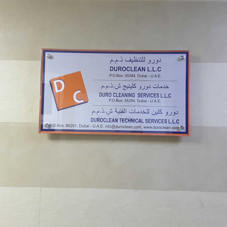 HiDubai-business-duroclean-home-cleaning-services-al-nahda-2-dubai-2