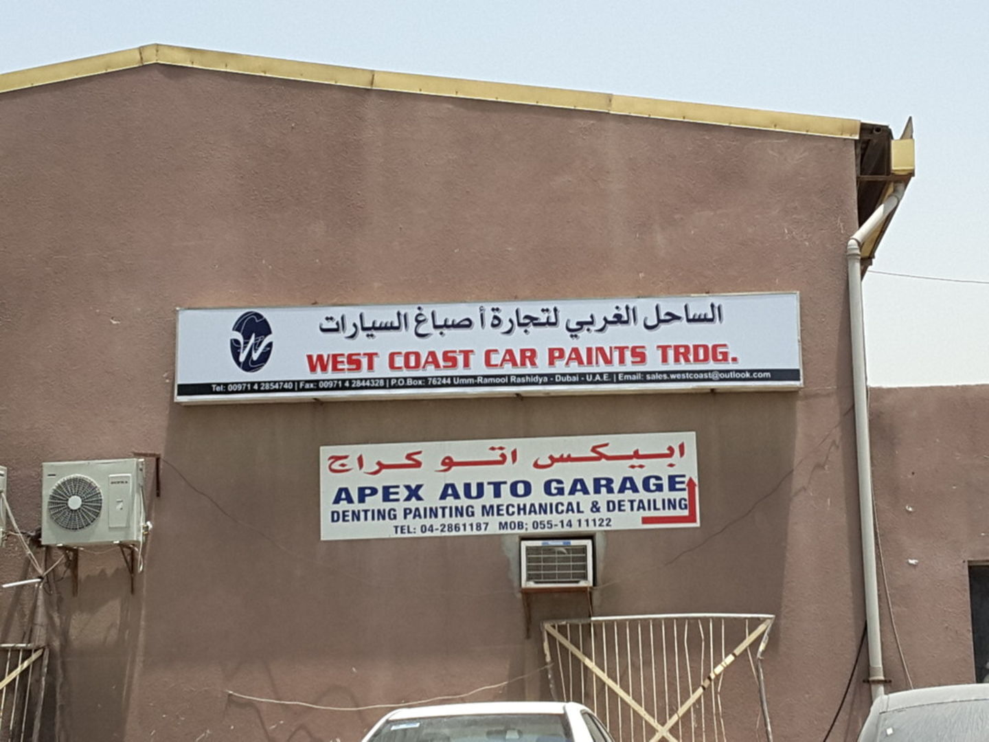 HiDubai-business-west-coast-car-paints-trading-transport-vehicle-services-auto-spare-parts-accessories-umm-ramool-dubai-2
