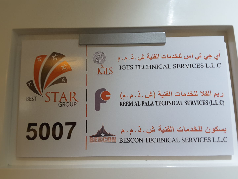 HiDubai-business-reem-al-fala-technical-services-construction-heavy-industries-construction-renovation-al-muraqqabat-dubai-2