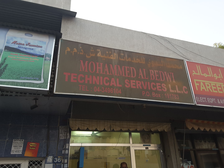 HiDubai-business-mohammed-albedwi-technical-services-home-hardware-fittings-al-satwa-dubai-2