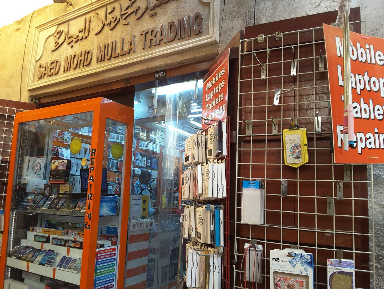 HiDubai-business-saed-mohd-mulla-trading-shopping-consumer-electronics-meena-bazar-al-souq-al-kabeer-dubai-2