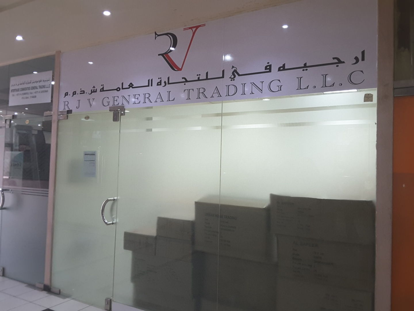 HiDubai-business-rjv-general-trading-b2b-services-distributors-wholesalers-al-raffa-al-raffa-dubai-2