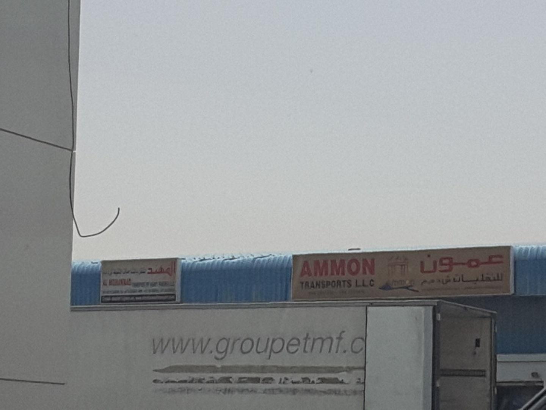 HiDubai-business-ammon-transports-shipping-logistics-distribution-services-ras-al-khor-industrial-3-dubai-2