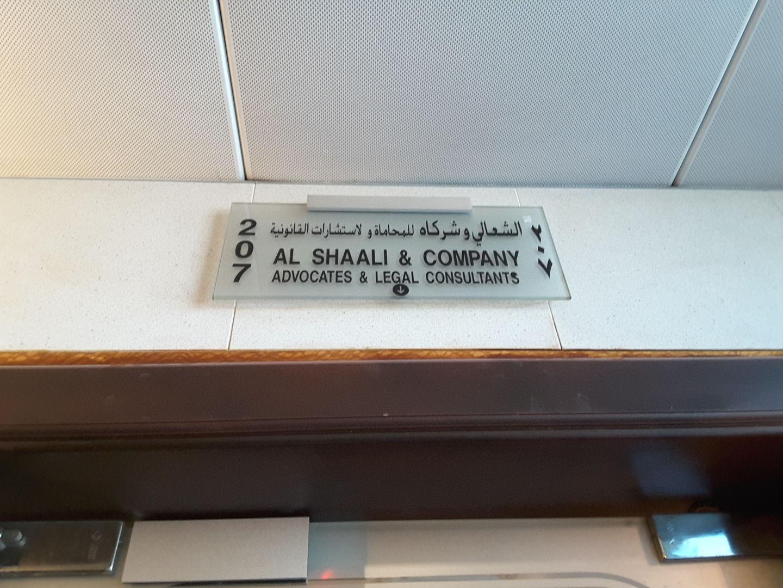 HiDubai-business-al-shaali-company-advocates-legal-consultants-finance-legal-legal-services-al-khabaisi-dubai-2