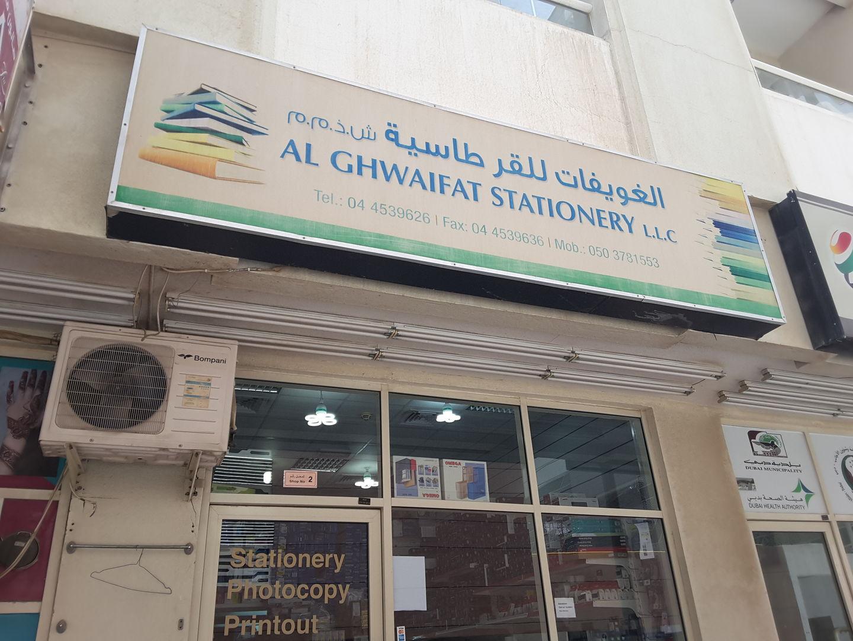 HiDubai-business-al-ghwaifat-stationery-shopping-office-supplies-stationery-al-barsha-1-dubai-2