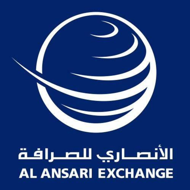HiDubai-business-al-ansari-exchange-finance-legal-money-exchange-dubai-airport-free-zone-dubai-international-airport-dubai-4