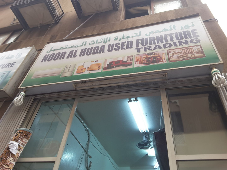 HiDubai-business-noor-al-huda-used-furniture-trading-shopping-consumer-electronics-naif-dubai-2
