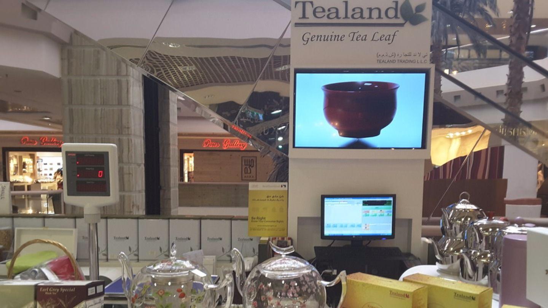 HiDubai-business-tealand-trading-food-beverage-health-food-supplement-stores-jumeirah-1-dubai-2