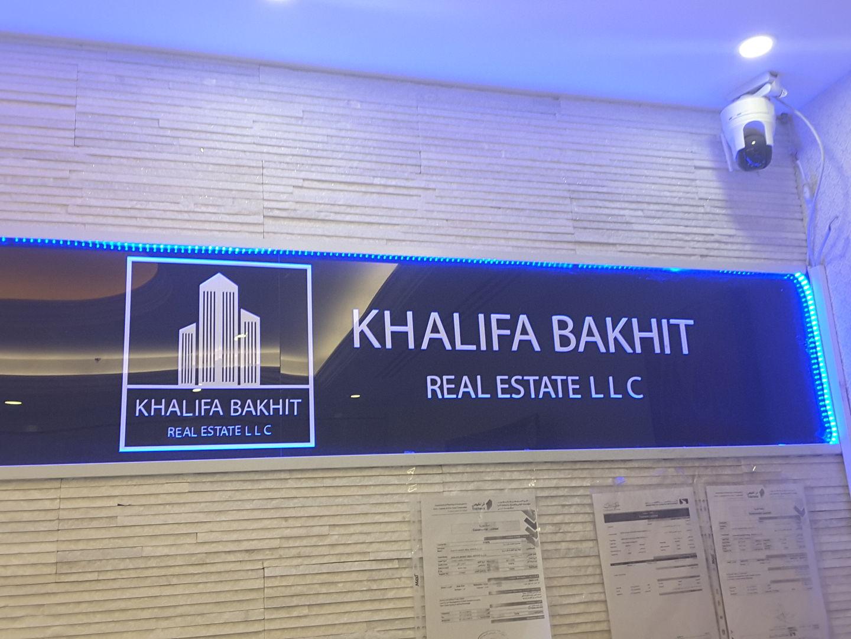 HiDubai-business-khalifa-bakhit-real-estate-housing-real-estate-real-estate-agencies-international-city-warsan-1-dubai-2