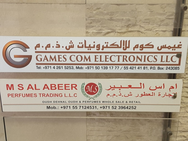 HiDubai-business-games-com-electronics-shopping-consumer-electronics-al-buteen-dubai-2