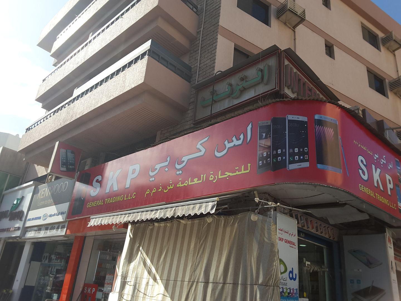 HiDubai-business-s-k-p-general-trading-shopping-consumer-electronics-ayal-nasir-dubai-2