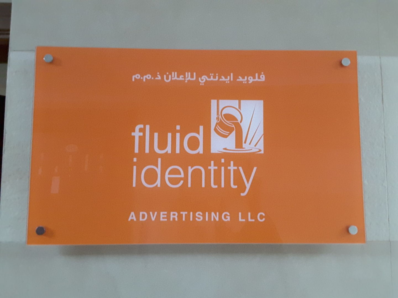 HiDubai-business-fluid-identity-advertising-media-marketing-it-design-advertising-agency-al-nahda-1-dubai-2