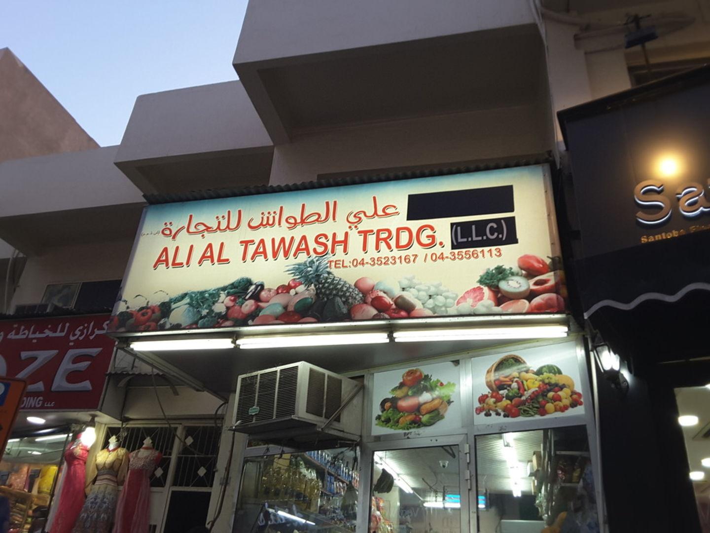 HiDubai-business-ali-al-tawash-trading-shopping-supermarkets-hypermarkets-grocery-stores-meena-bazar-al-souq-al-kabeer-dubai