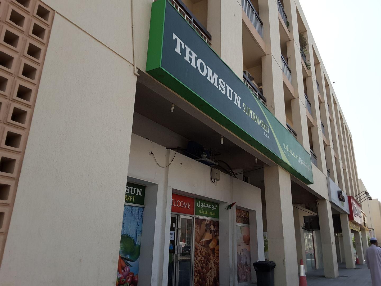 HiDubai-business-thomsun-supermarket-shopping-supermarkets-hypermarkets-grocery-stores-al-karama-dubai-2