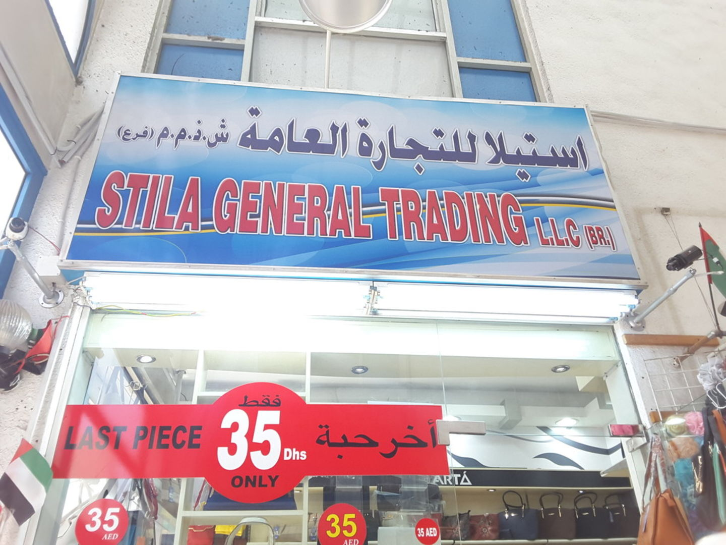 HiDubai-business-stila-general-trading-shopping-fashion-accessories-naif-dubai-2