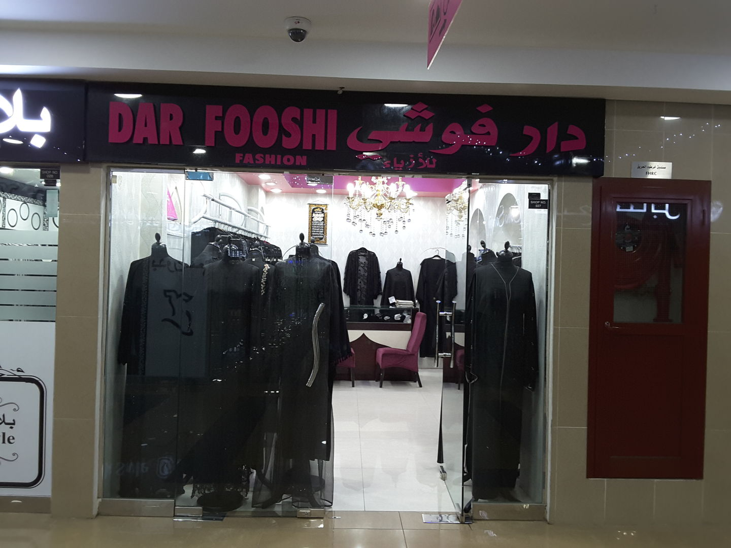 HiDubai-business-dar-fooshi-fashion-home-tailoring-mirdif-dubai-2