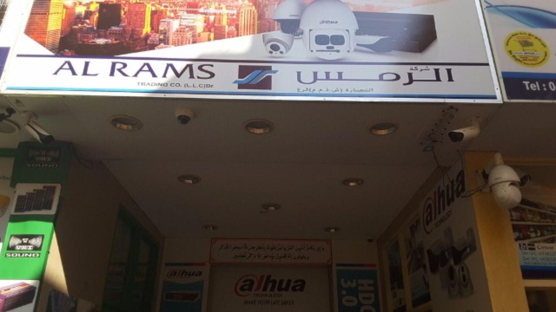 HiDubai-business-al-rams-trading-co-b2b-services-distributors-wholesalers-naif-dubai-2
