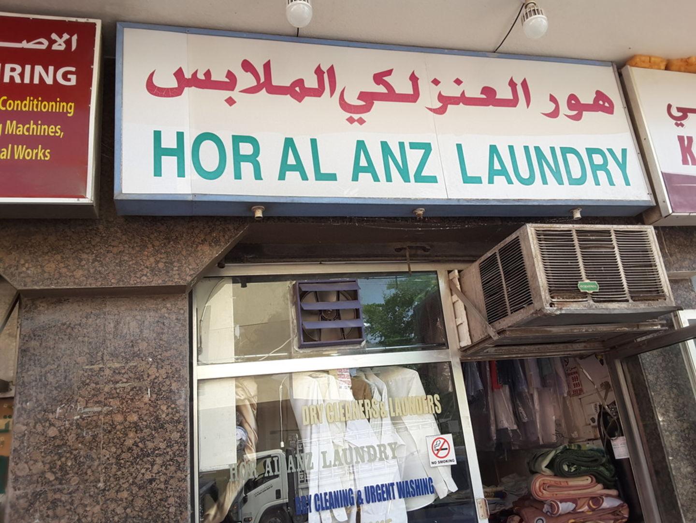 HiDubai-business-hor-al-anz-laundry-home-laundry-hor-al-anz-dubai-2
