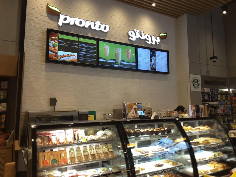 HiDubai-business-pronto-food-beverage-coffee-shops-al-jafiliya-dubai-2