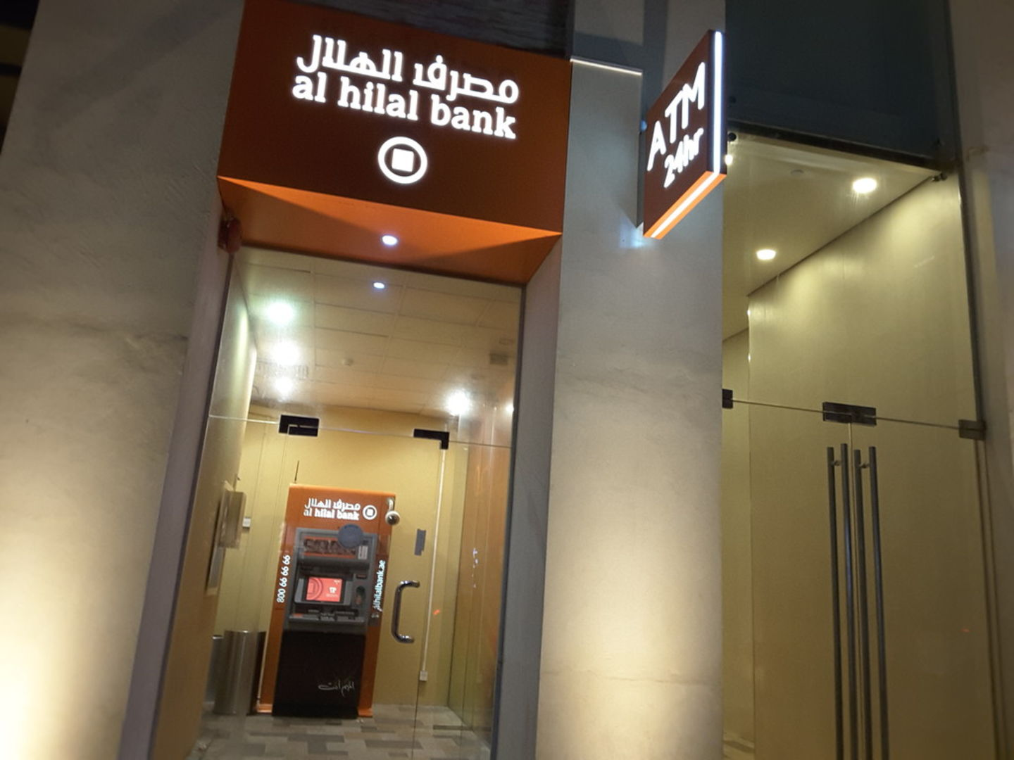 HiDubai-business-al-hilal-bank-atm-finance-legal-banks-atms-jumeirah-beach-residence-marsa-dubai-dubai-5