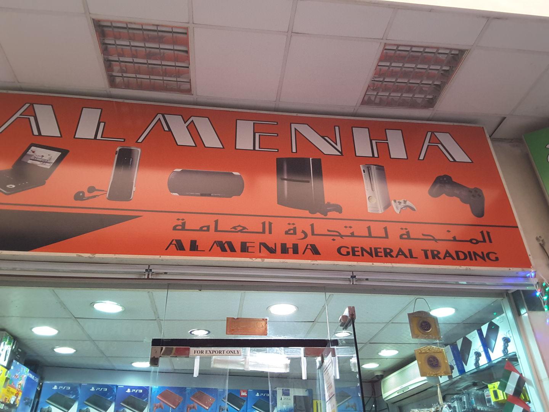 HiDubai-business-al-menha-general-trading-b2b-services-distributors-wholesalers-al-buteen-dubai-2