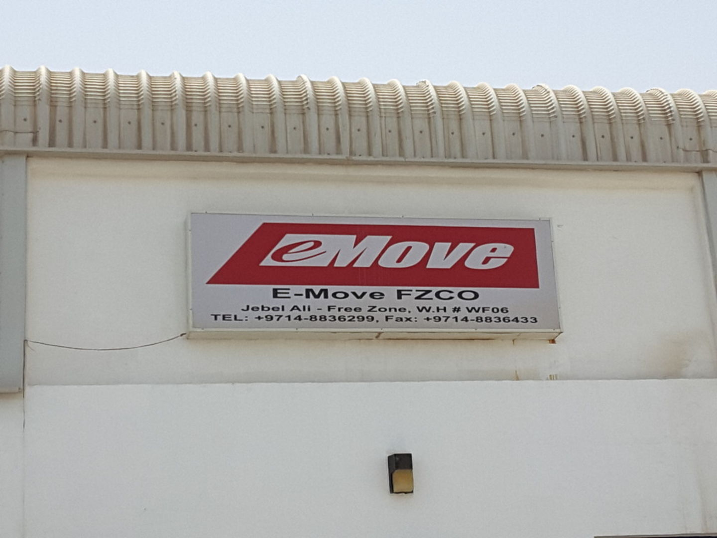 HiDubai-business-e-move-fzco-shipping-logistics-moving-storage-services-jebel-ali-free-zone-mena-jebel-ali-dubai-2