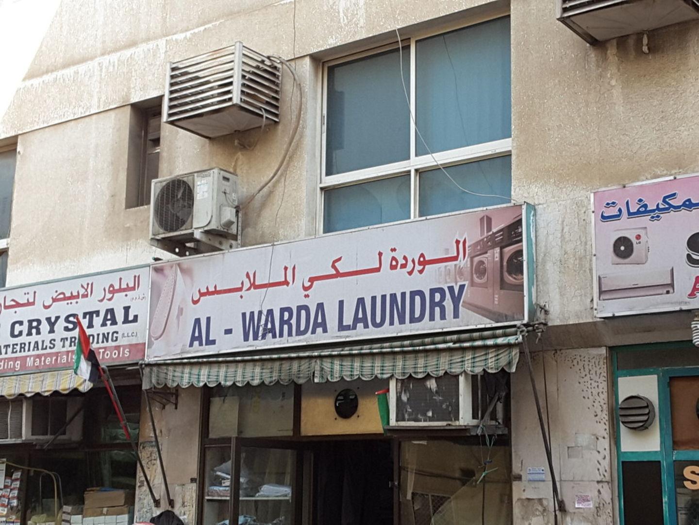 HiDubai-business-al-warda-laundry-home-laundry-naif-dubai-2