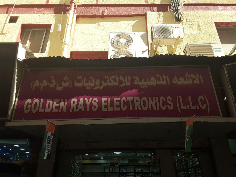 HiDubai-business-golden-rays-electronics-b2b-services-distributors-wholesalers-al-buteen-dubai-2