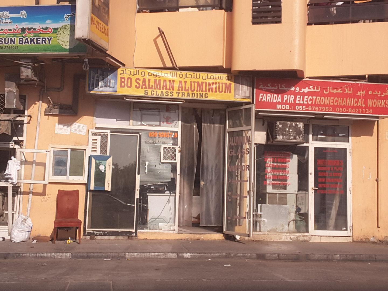 HiDubai-business-bo-salman-aluminium-glass-trading-home-handyman-maintenance-services-hor-al-anz-dubai-2