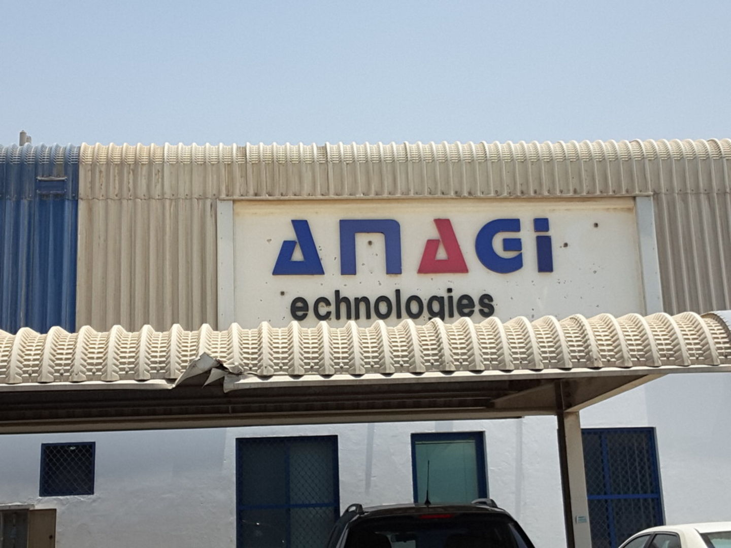 HiDubai-business-amagic-technologies-b2b-services-distributors-wholesalers-jebel-ali-industrial-2-dubai-2