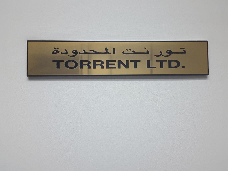 HiDubai-business-torrent-b2b-services-distributors-wholesalers-jebel-ali-free-zone-mena-jebel-ali-dubai-2