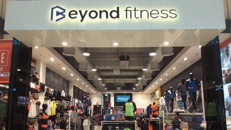 HiDubai-business-beyond-fitness-sports-fitness-sportswear-enpark-meaisem-1-dubai-2