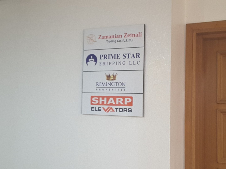 HiDubai-business-prime-star-shipping-shipping-logistics-sea-cargo-services-al-muraqqabat-dubai-2