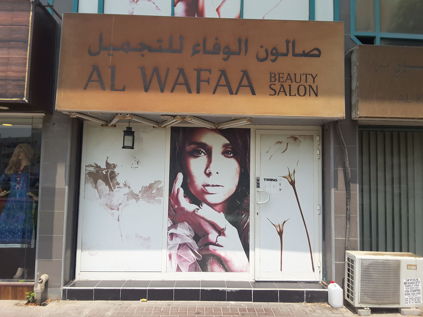 HiDubai-business-al-wafaa-beauty-salon-beauty-wellness-health-beauty-salons-al-karama-dubai-2