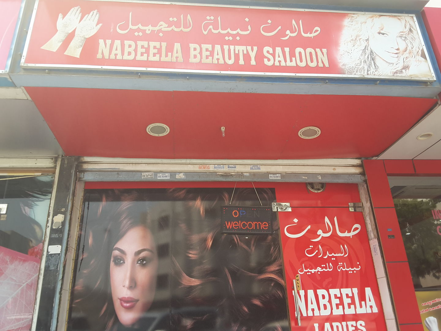 HiDubai-business-nabeela-beauty-salon-beauty-wellness-health-beauty-salons-al-karama-dubai-2