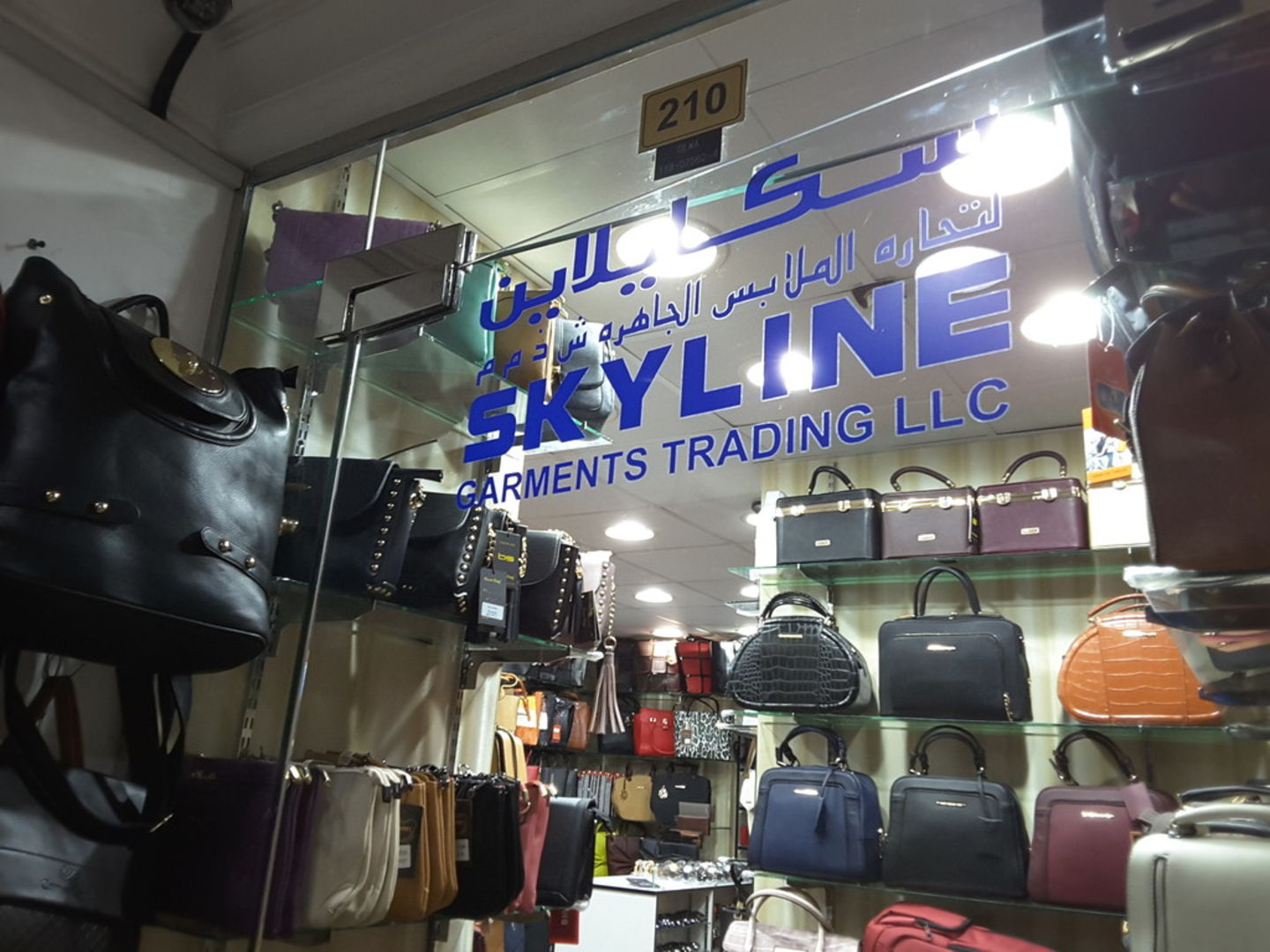 HiDubai-business-skyline-garments-trading-shopping-luggage-travel-accessories-naif-dubai-2