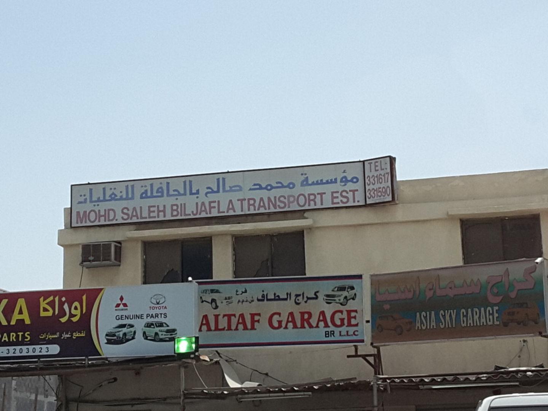HiDubai-business-mohd-saleh-biljafla-transport-est-transport-vehicle-services-private-transport-ras-al-khor-industrial-1-dubai-2