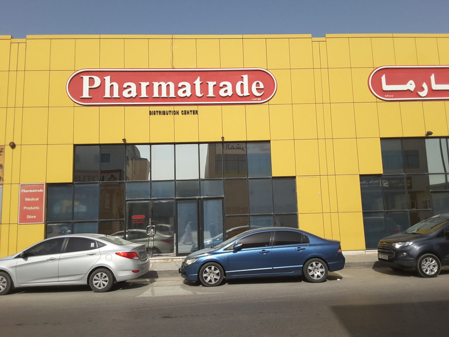 HiDubai-business-pharmatrade-beauty-wellness-health-pharmacy-al-khabaisi-dubai-2