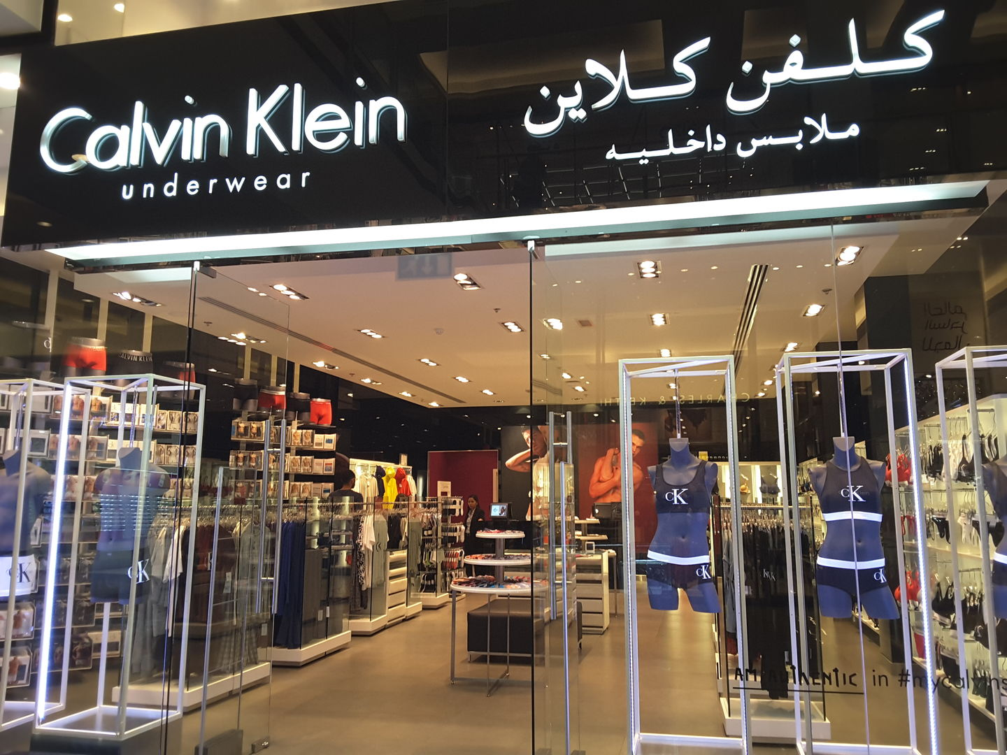 HiDubai-business-calvin-kelin-underwear-shopping-apparel-al-barsha-1-dubai-2