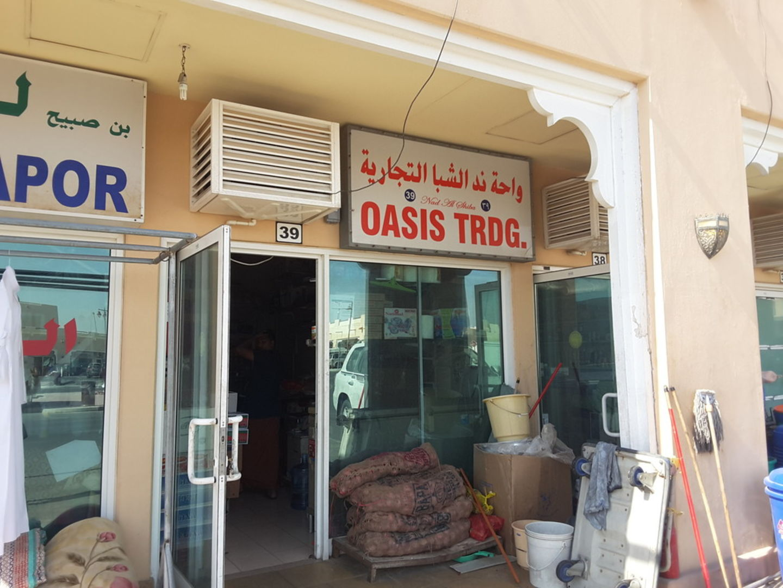 HiDubai-business-nad-al-shiba-oasis-trading-shopping-supermarkets-hypermarkets-grocery-stores-margham-dubai-2