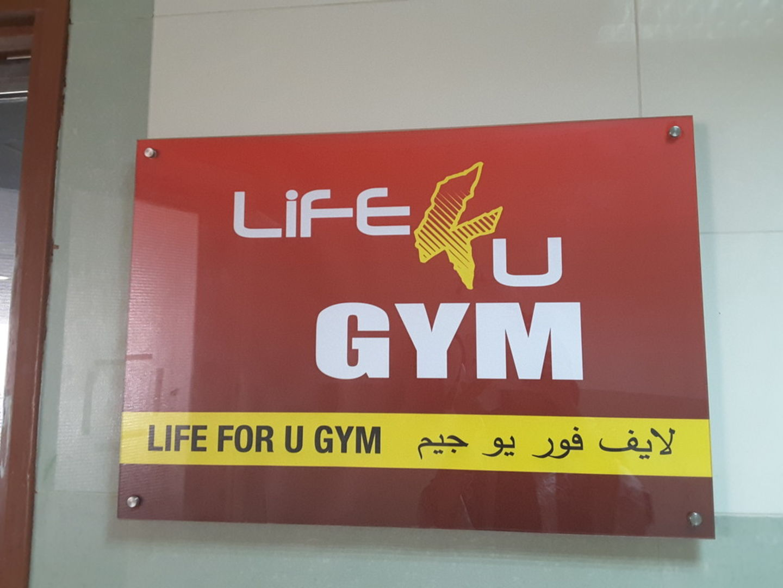 HiDubai-business-life-for-u-gym-sports-fitness-gyms-fitness-centres-pools-mankhool-dubai-2