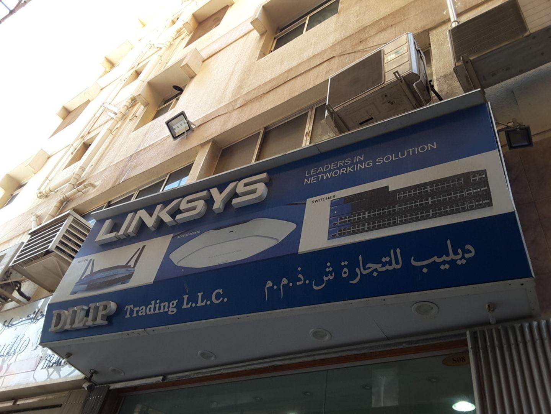 HiDubai-business-dilip-trading-b2b-services-distributors-wholesalers-al-fahidi-al-souq-al-kabeer-dubai-2