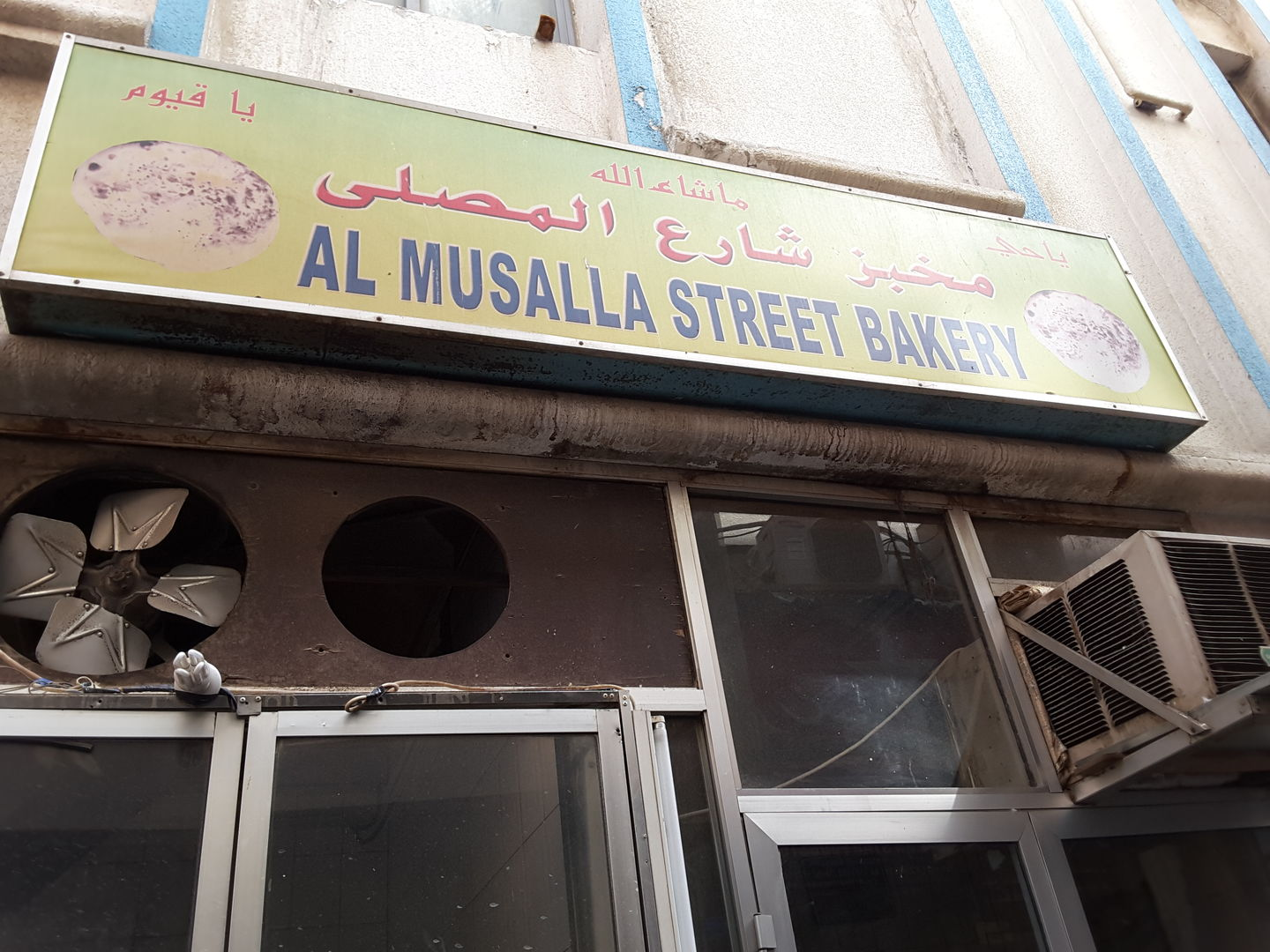 HiDubai-business-al-mussalla-street-bakery-food-beverage-bakeries-desserts-sweets-al-ras-dubai-2